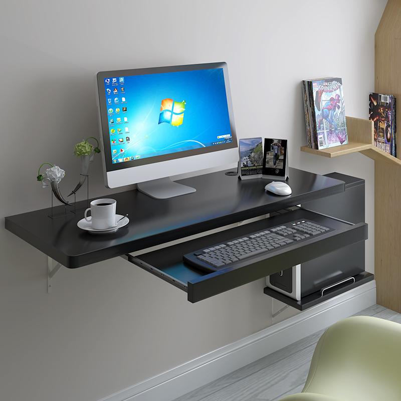 Подвесной компьютерный стол с полками